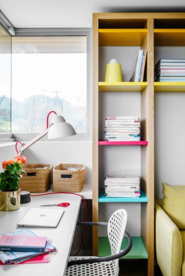 kako raditi od doma šarena soba